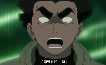 [繁]火影忍者疾風傳 第665話 自來也忍法帳~鳴人豪傑物語~追兵